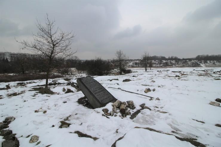 Płaszów Jewish Cemetery